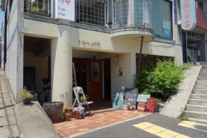 ニムカフェの画像1