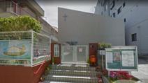 学校法人神戸平安教会学園 ランバス記念幼稚園