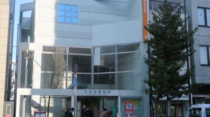 元浅草郵便局の画像2