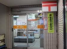上野七郵便局の画像2