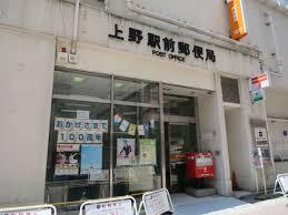 上野駅前郵便局の画像