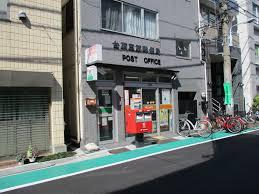 台東三筋郵便局の画像2