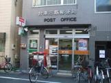 台東一郵便局