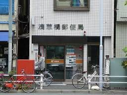 浅草橋郵便局の画像