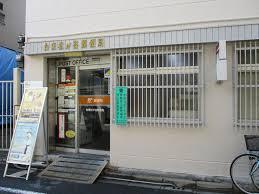 台東松が谷郵便局の画像2
