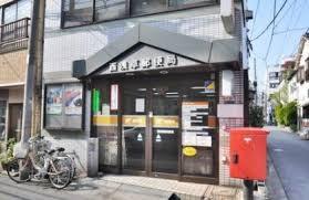 西浅草郵便局の画像2