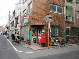 浅草四郵便局の画像2