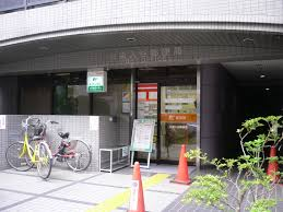 台東入谷郵便局の画像