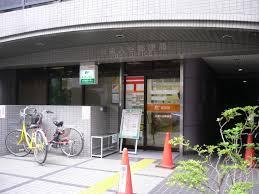 台東入谷郵便局の画像1