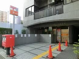 台東入谷郵便局の画像2