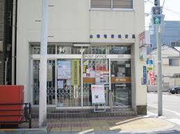 台東竜泉郵便局の画像