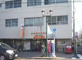 台東清川郵便局の画像2