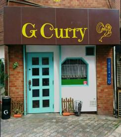 G Curry ジーカリーの画像1