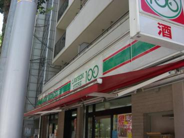 ローソンストア100 内平野店の画像1