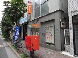 台東根岸三郵便局の画像2