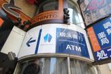 横浜銀行 ATMコーナー