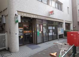 台東根岸二郵便局の画像