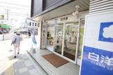 (株)白洋舎 調布サービス店