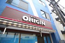 オリジン弁当 調布店