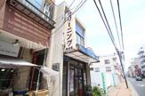 東洋舎クリーニング店