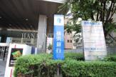 横浜銀行 調布支店