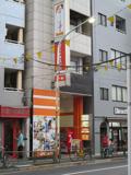 24フィットネスネオ田端店