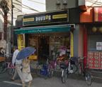 ドトールコーヒー 五反野駅前店