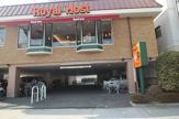 ロイヤルホスト 平野店