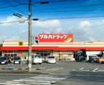 ツルハドラッグ和歌山塩屋店