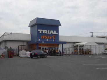 トライアル神立店の画像1