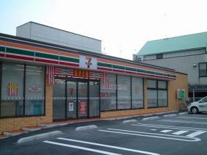 セブンーイレブン橿原西池尻町店の画像1