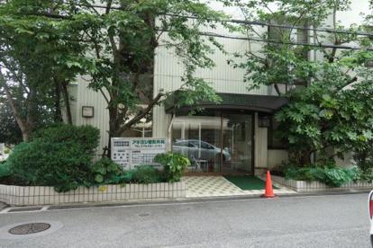 アキヨシ整形外科病院の画像1