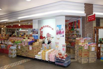 お菓子のデパート よしや 遠州屋の画像1