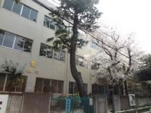 文京区立林町小学校