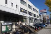 大阪府西警察署