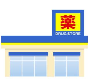 ディスカウントドラッグコスモス御膳松店の画像1