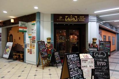 アールティ 新長田店の画像1