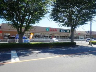 (株)エコス 美野里店の画像1