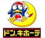 MEGAドン・キホーテ 和歌山次郎丸店