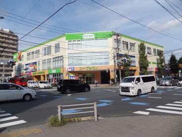 コープみらい 府中寿町店の画像1