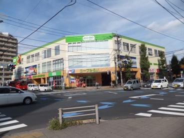 コープみらい 府中寿町店の画像2