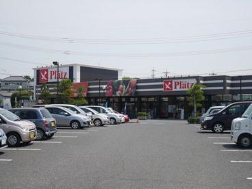 リョービプラッツ玉島店の画像1