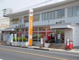 玉島郵便局