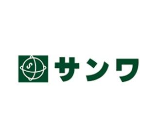 (株)スーパーサンワ 舟津店の画像1