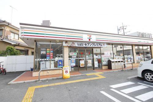 セブンイレブン 宇治戸ノ内店の画像