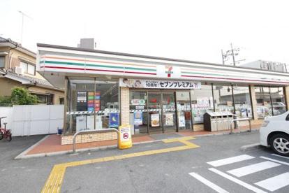 セブンイレブン 宇治戸ノ内店の画像1
