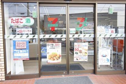 セブンイレブン 宇治戸ノ内店の画像2