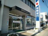 常陽銀行阿見支店