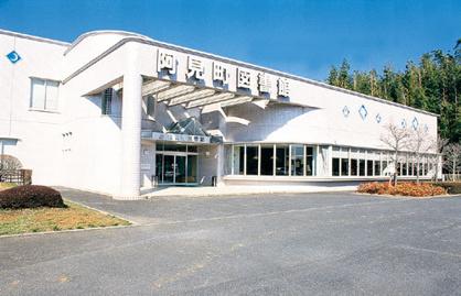 阿見町図書館の画像1