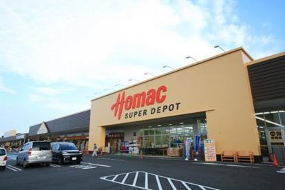 ホーマックひたち野うしく店の画像1
